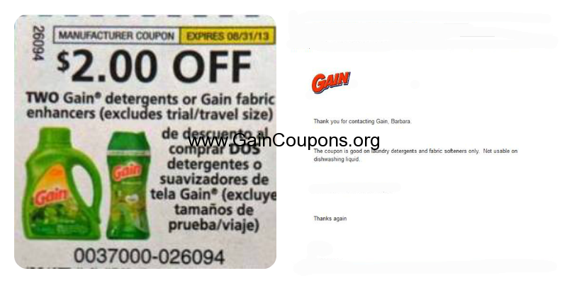 Gain Coupon Gain Coupons
